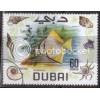 Dubai stamp SC#104