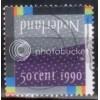 Netherlands Stamp SC#765