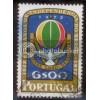 Portugal 1972 SC#1159 Used L394