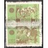 Vietnam SC#1033 (used)