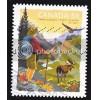 Canada 2470 Parks Canada