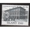 ICELAND 626 National Bank 1886-1986 CV = 0.80$