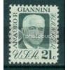 1400 21c Giannini Fine MNH Plt/4 UR 34180 Plt03809