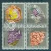 1538-1541 10c Minerals Fine MNH Plt/4 UL 35063 Plt03134