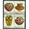 1706-1709 13c Pottery Fine MNH