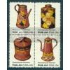 1775-1778 15c Toleware Fine MNH Plt/12 UL 38997-01 PltL11704