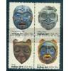 1834-1837 15c Masks Fine MNH Plt/10 UL 39265-69 PltL11744