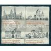 1838-1841 15c Architecture Fine MNH Plt/4 LL 39428 Plt04003