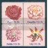 1876-1879 18c Flowers Fine MNH Zip Blk/4 UL Plt03154