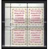 2521 Fine MNH Plt/4 UL A33 Top X3515
