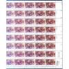 US, Scott# 1722, thirteen cent Herkimer at Oriskany sheet of 40 stamps