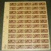 US, Scott# 1456-1459, eight cent Colonial Craftsmen sheet of 50 stamps