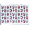 US, Scott# 3004-3007, thirty-two cent Christmas Santa & Children sheet of 50