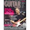 Guitar Shop - December 1996