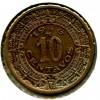1946 AU/BU Mexico 10 Centavos