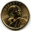 2004 Chbu Sac Dollar