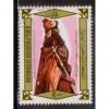 Yeman - Motherday stamp