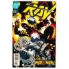 1995 The Ray Comic # 8 – NM
