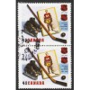 Canada - Scott #1443 Used - Pair