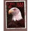 US # 2540 USED PRIORITY MAIL EAGLE  N190