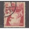 USED JAPAN #435 (1949)