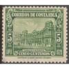 USED COSTA RICA #155 (1930)