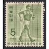 (JP) Japan Sc# 853 Used
