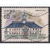 (JP) Japan Sc# 1466 Used (4314)