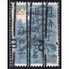 (JP) Japan Sc# 1790 Used