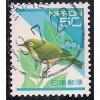 (JP) Japan Sc# 2158 Used