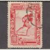 USED PERU #360 (1936)