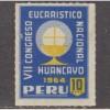 USED PERU #RA41 (1962)