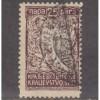 USED YUGOSLAVIA / SLOVENIA #3L46 (1920)