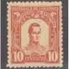 UNUSED/NH COLOMBIA-ANTIOQUIA #123 (1899)