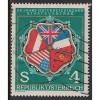 (AU) Austria Sc# 1152 Used