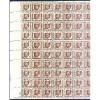 US, Scott# 1018, three cent Ohio Statehood sheet of 70 stamps