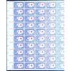 US, Scott# 1016, three cent  International Red Cross sheet of 50 stamps
