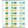 US, Scott# 1376-1379, six cent Botanical Congress sheet of 50 stamps