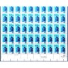 US, Scott# 1438, eight cent Prevent Drug Abuse sheet of 50 stamps