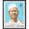 Sierra Leone - Scott #424 MNH (1)