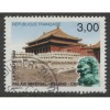 1998  FRANCE  3.00 Fr.  Imperial Place, Beijing, China  used,  Scott # 2669
