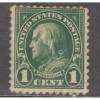 UNUSED SCOTT #552 (1923)