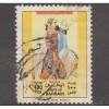 USED BAHRAIN #344 (1989)