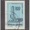 USED ARGENTINA #1169 (1979)