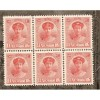 LUXEMBOURG BLOCK OF 6   MINT LH   N 601