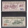 Czechoslovakia # 1687-1688(set/2)CTO NH(WS00777)