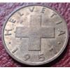 1957-B SWITZERLAND 2 RAPPEN IN AU CONDITION