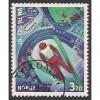 (NO) Norway Sc# 1153 Used