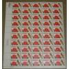 US, Scott# 1375, six cent Alabama Statehood sheet of 50 stamps