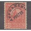 UNUSED PRECANCELED TUNISIA #80 (1926)